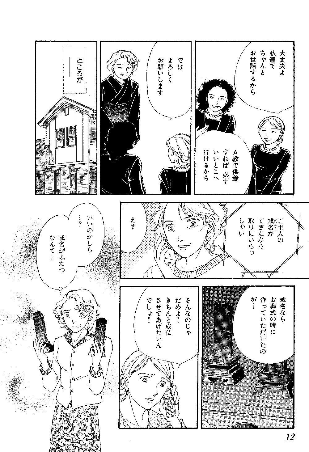 mayuri_0001_0012.jpg