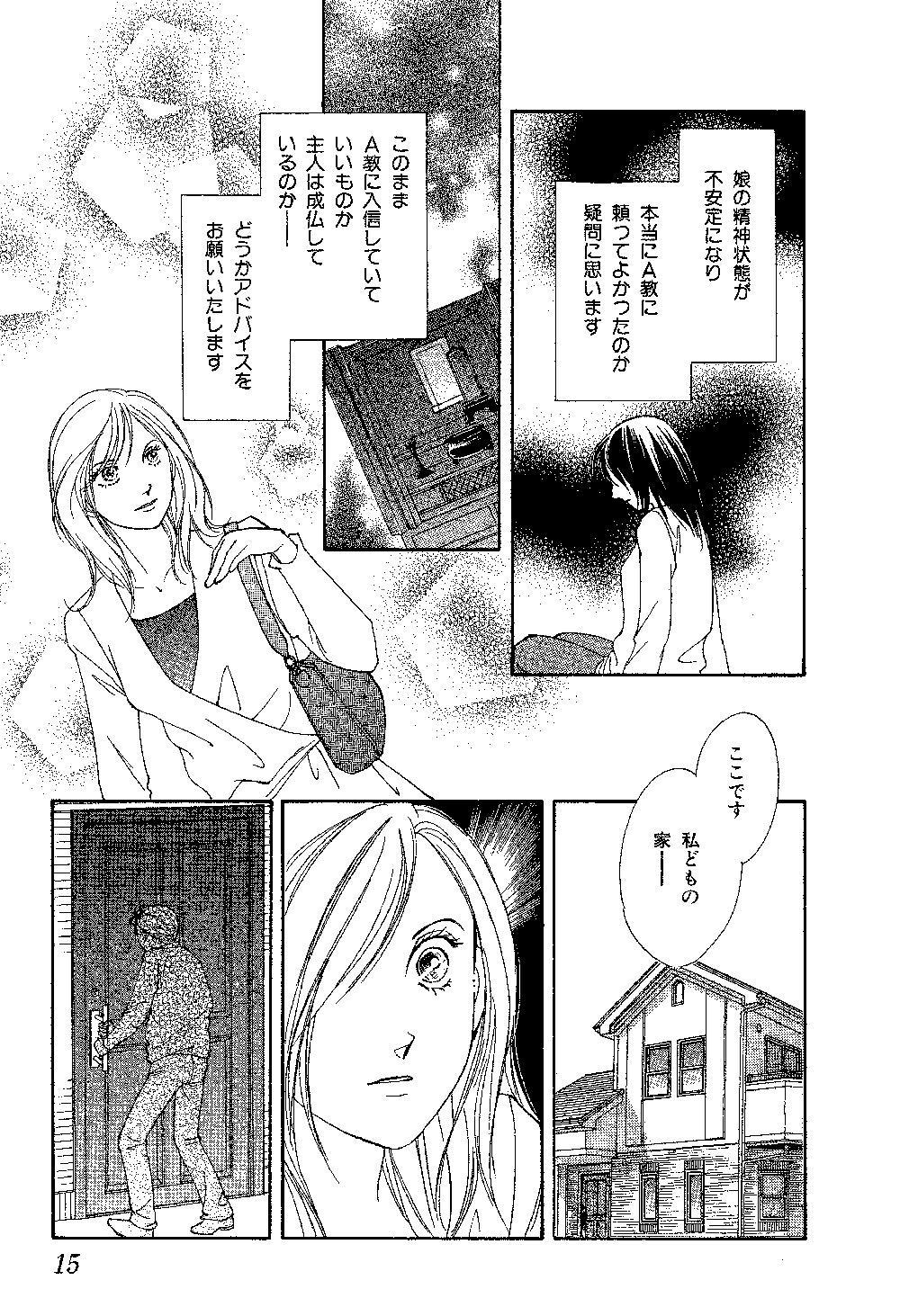 mayuri_0001_0015.jpg