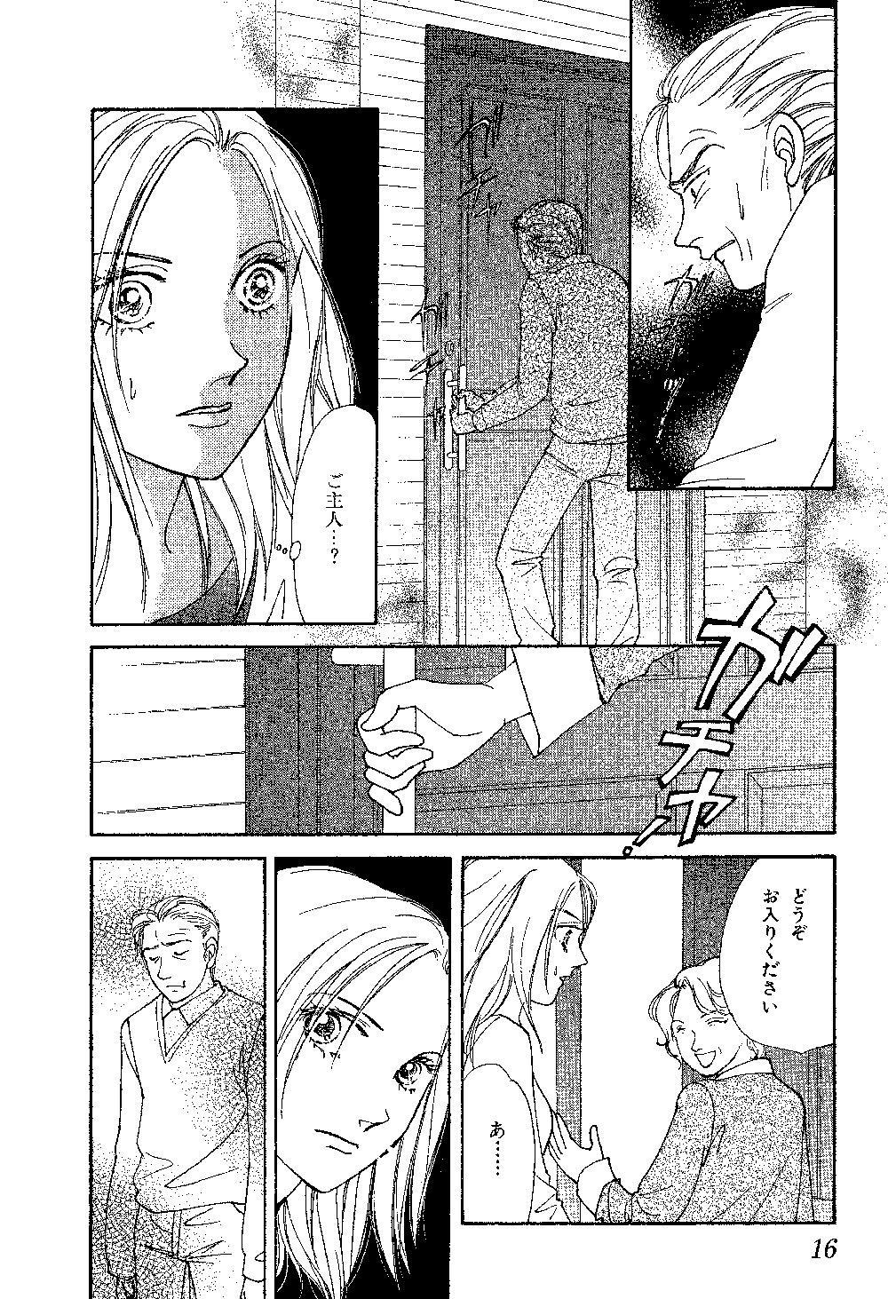 mayuri_0001_0016.jpg