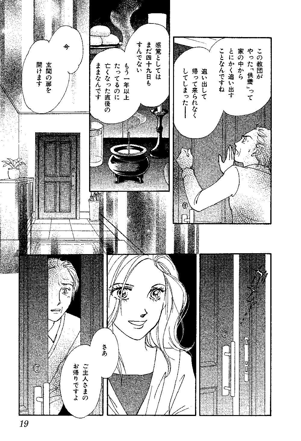 mayuri_0001_0019.jpg