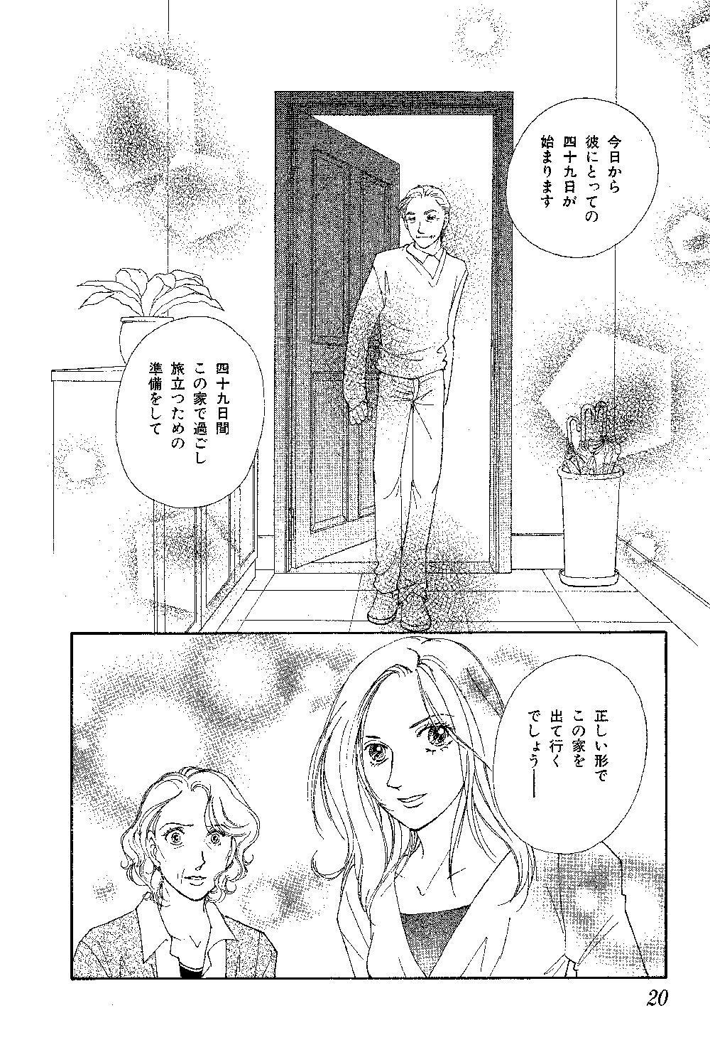 mayuri_0001_0020.jpg