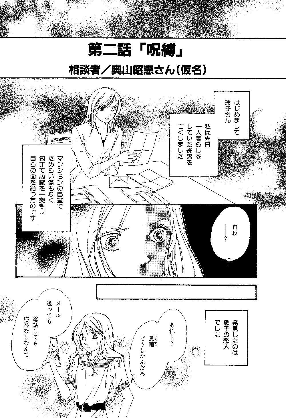 mayuri_0001_0021.jpg