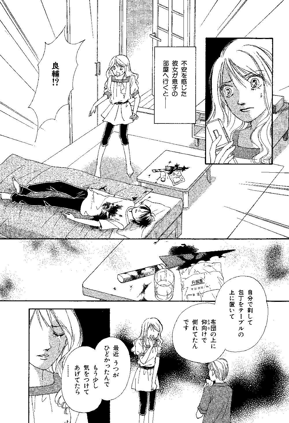 mayuri_0001_0022.jpg