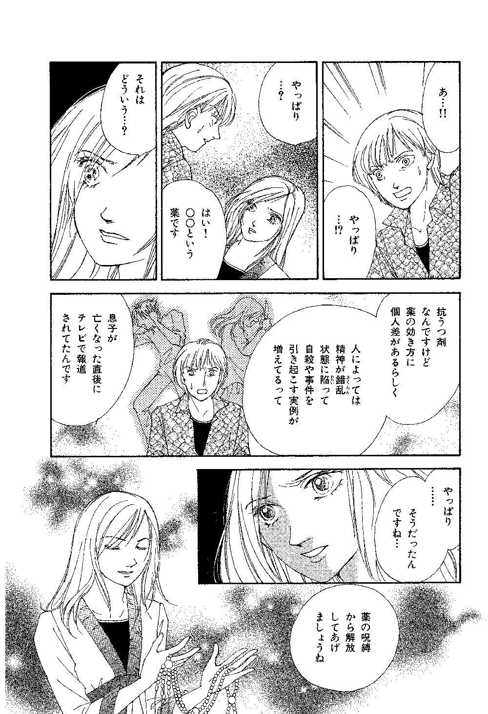mayuri_0001_0028.jpg