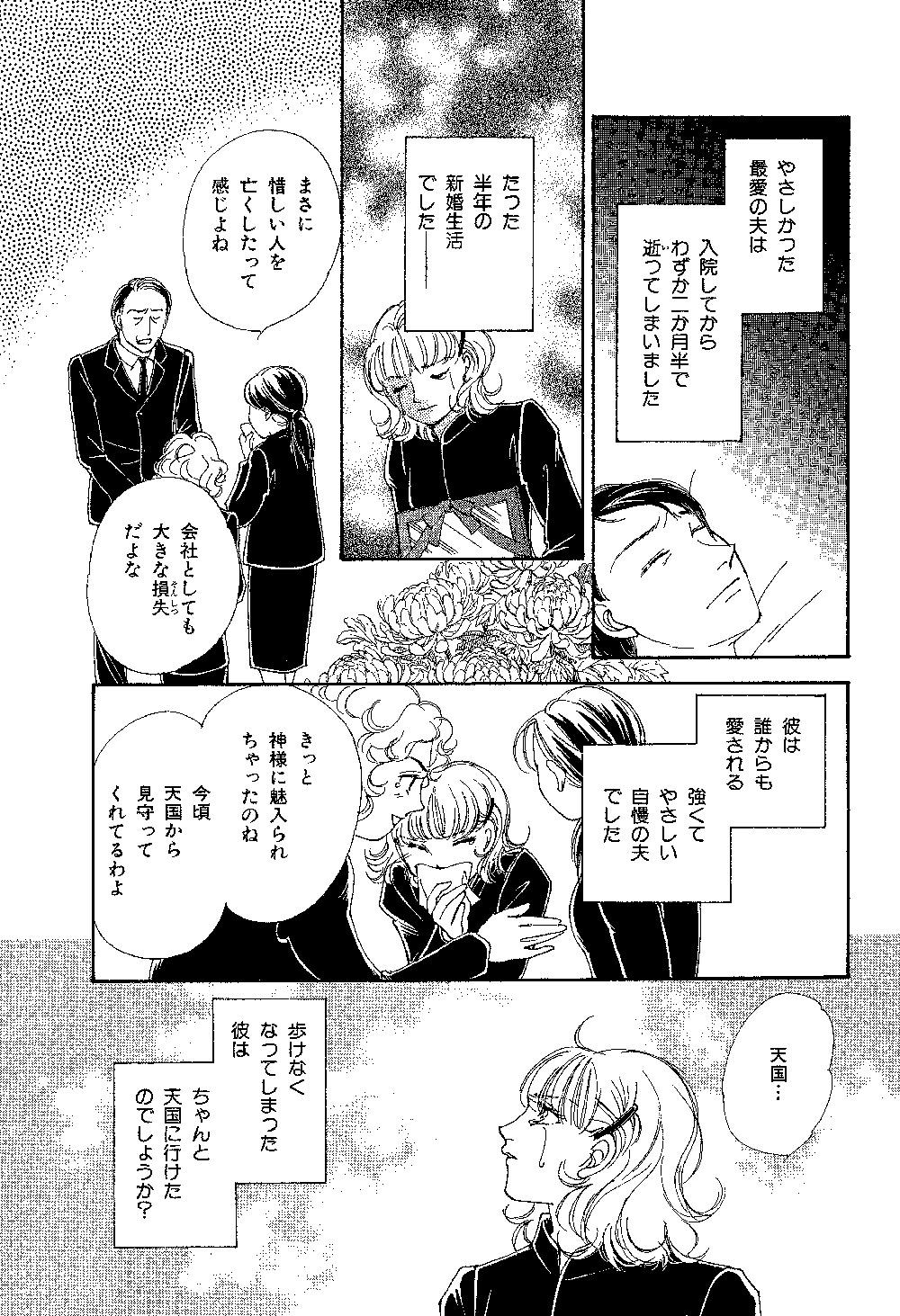 mayuri_0001_0034.jpg