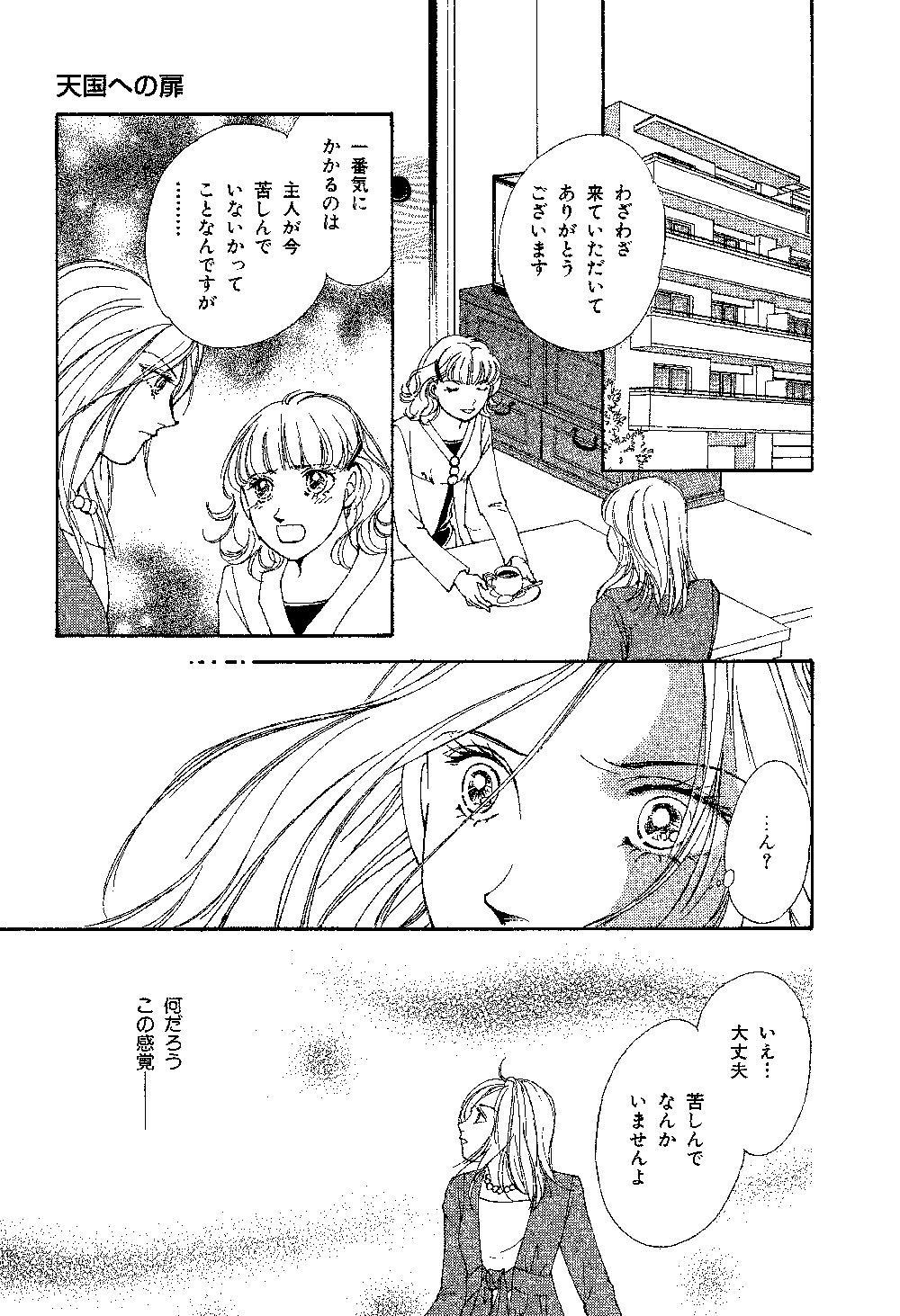 mayuri_0001_0035.jpg