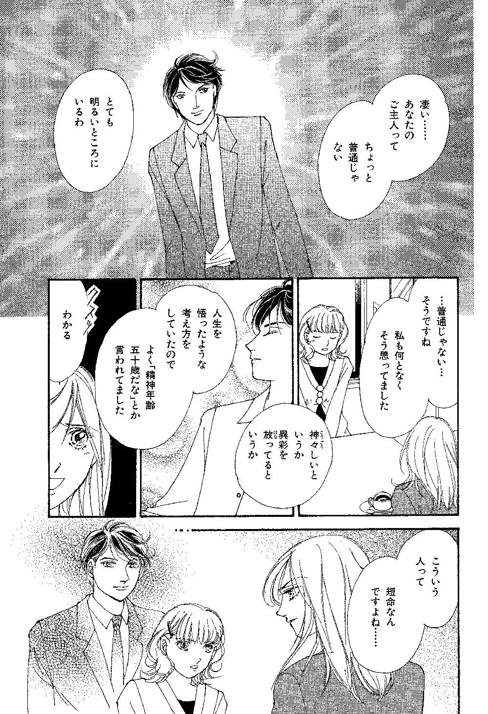 mayuri_0001_0036.jpg