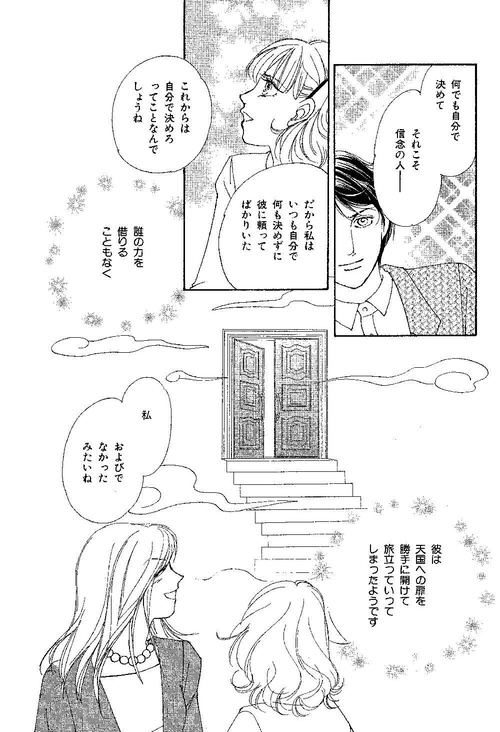 mayuri_0001_0044.jpg