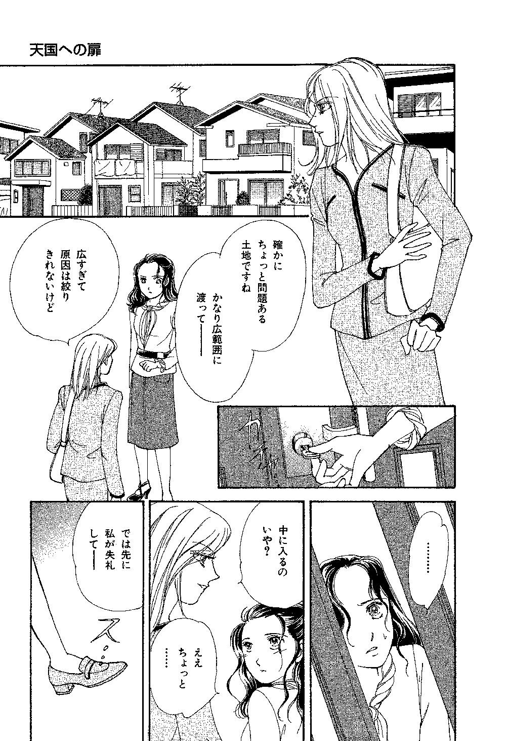 mayuri_0001_0049.jpg