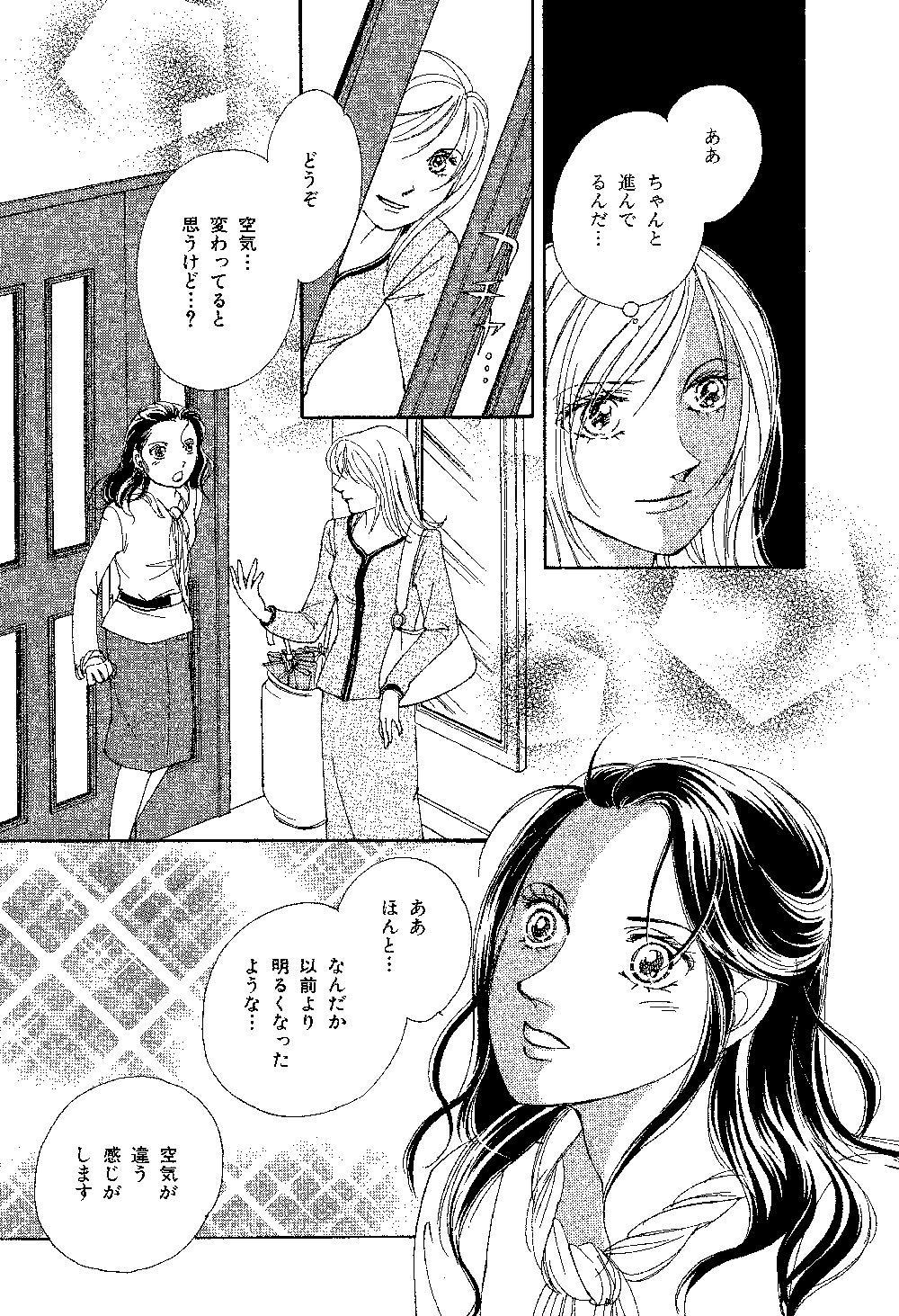 mayuri_0001_0051.jpg