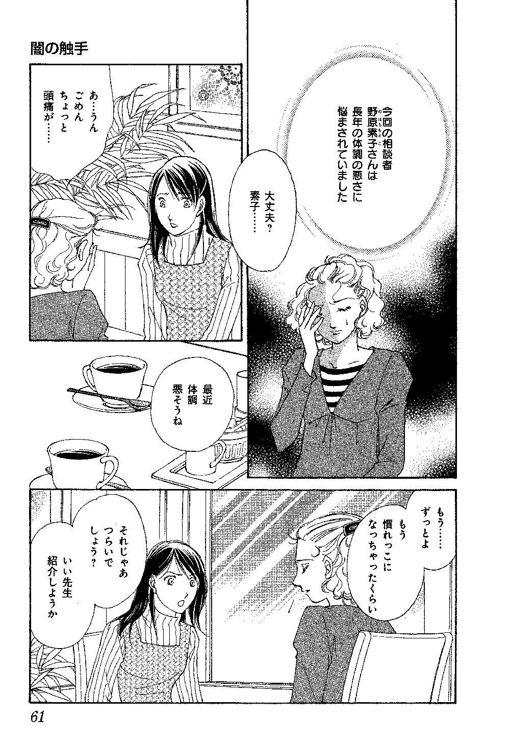 mayuri_0001_0061.jpg