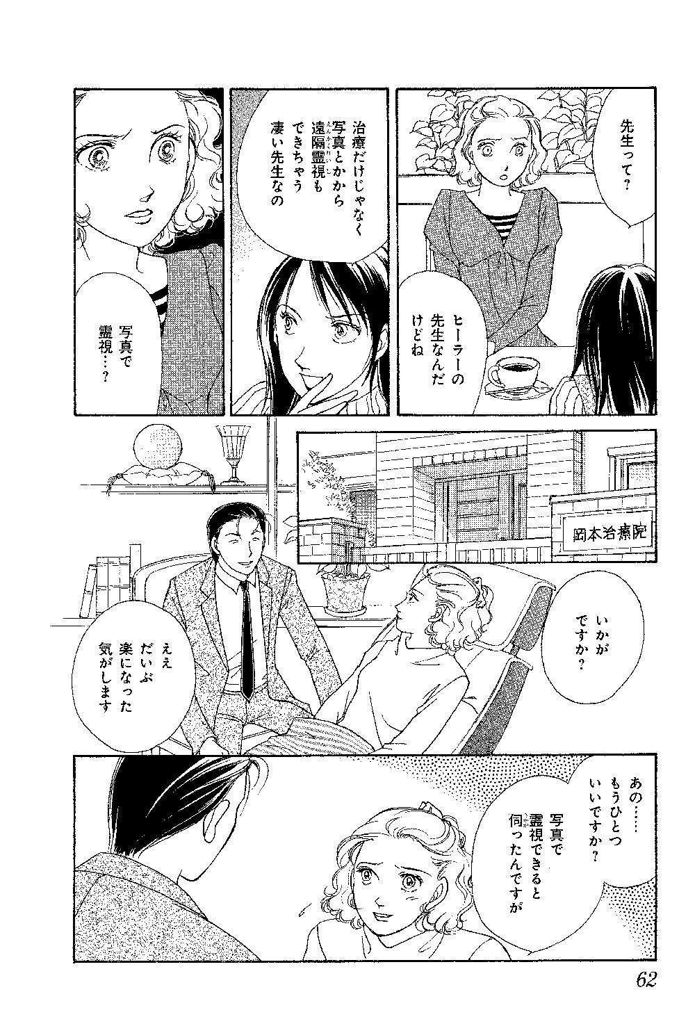 mayuri_0001_0062.jpg