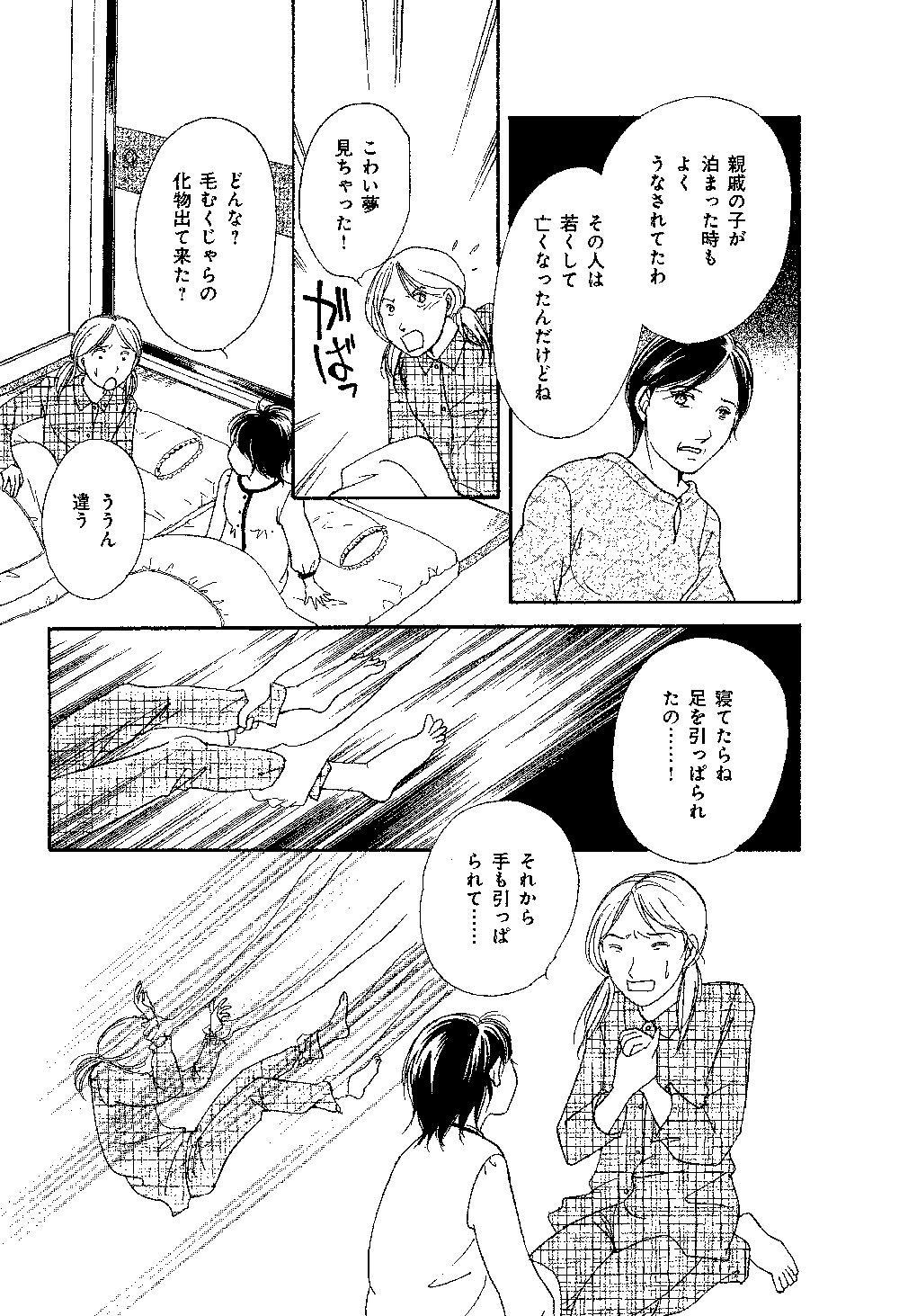 mayuri_0001_0069.jpg