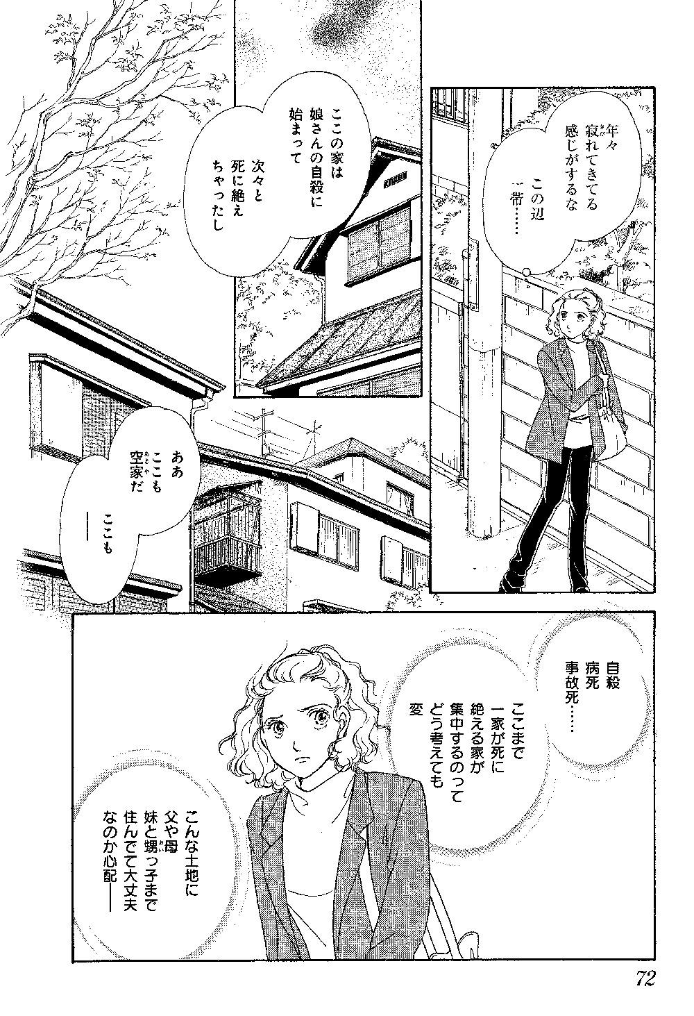 mayuri_0001_0072.jpg