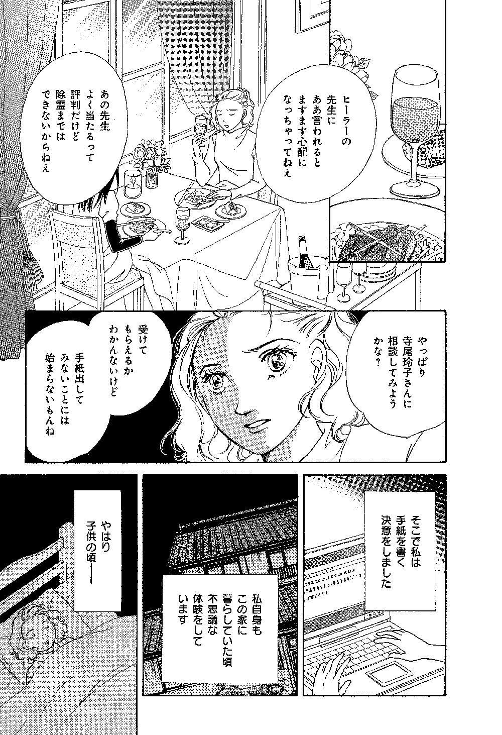 mayuri_0001_0073.jpg