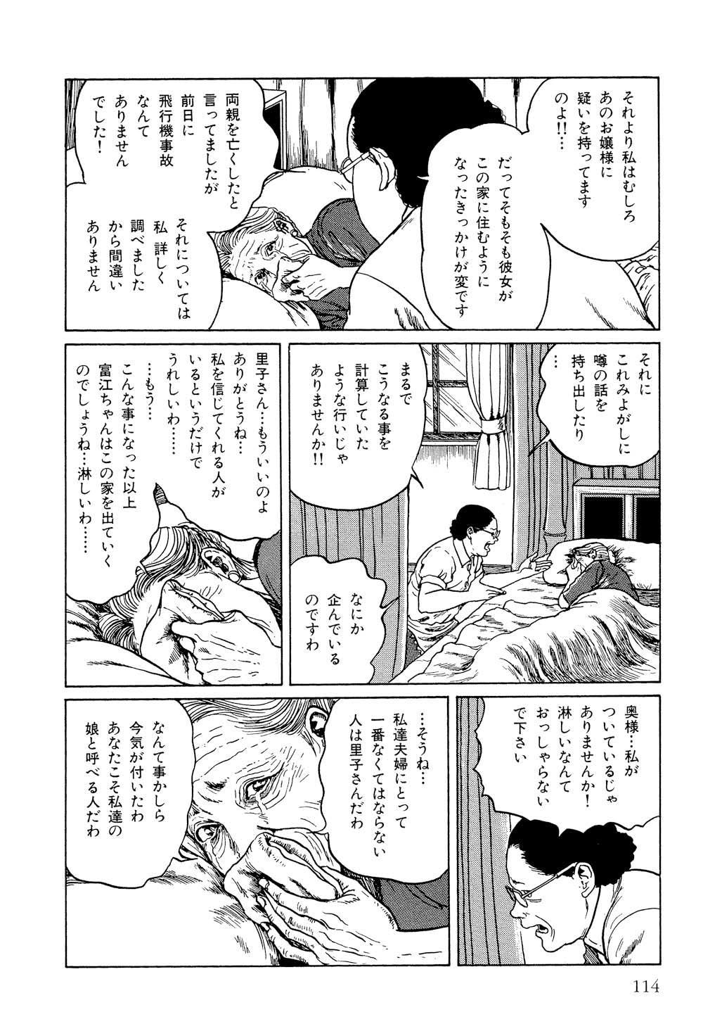 itouj_0002_0116.jpg