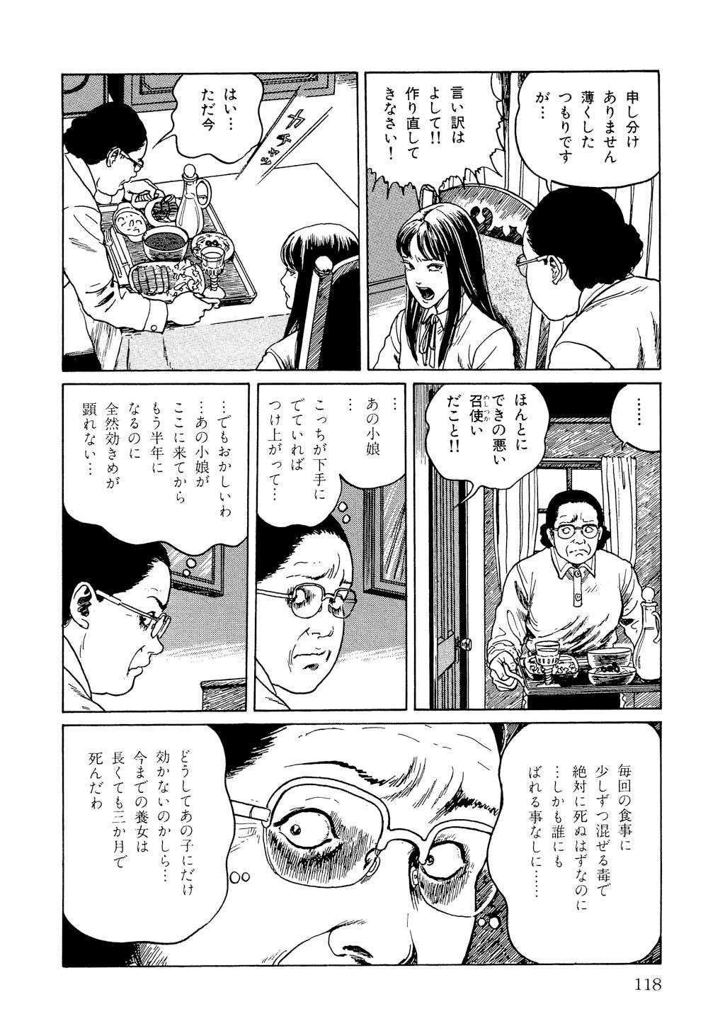 itouj_0002_0120.jpg
