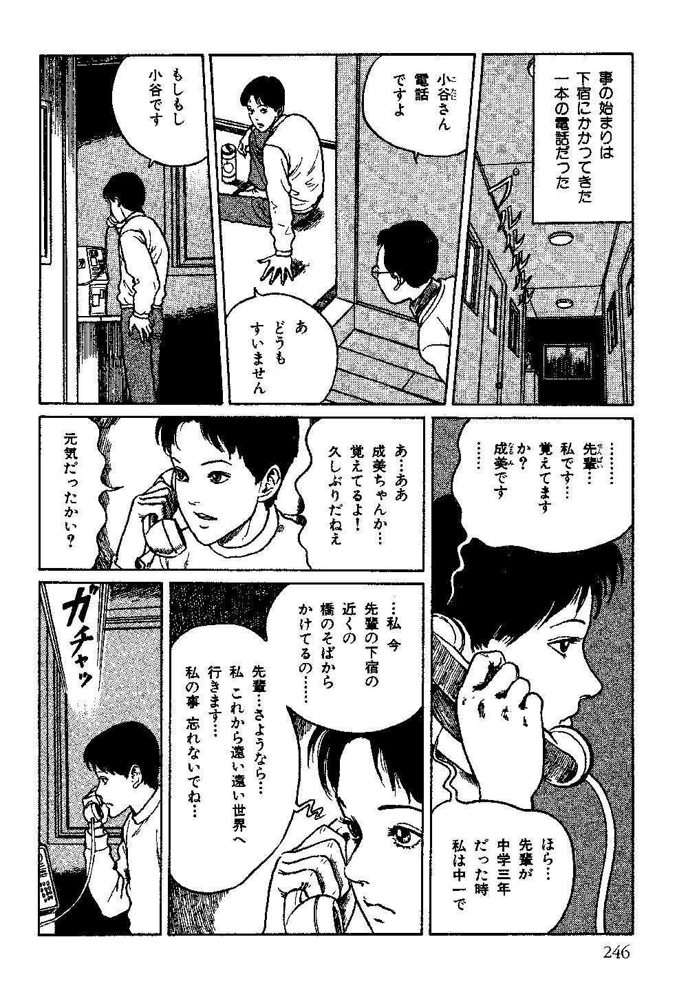 itouj_0004_0248.jpg