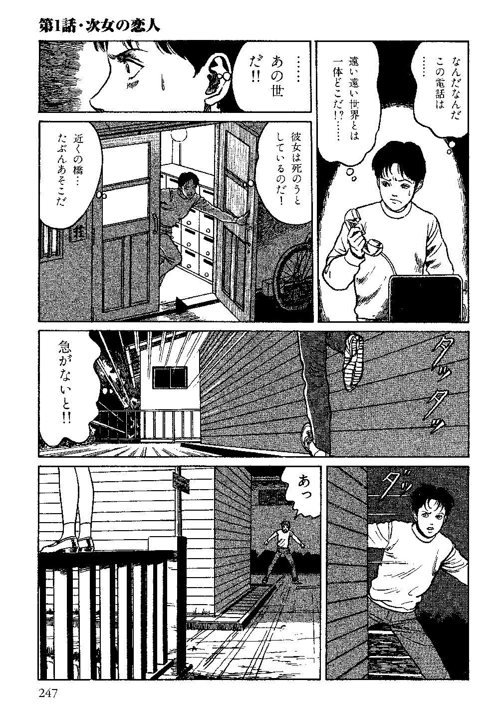 itouj_0004_0249.jpg