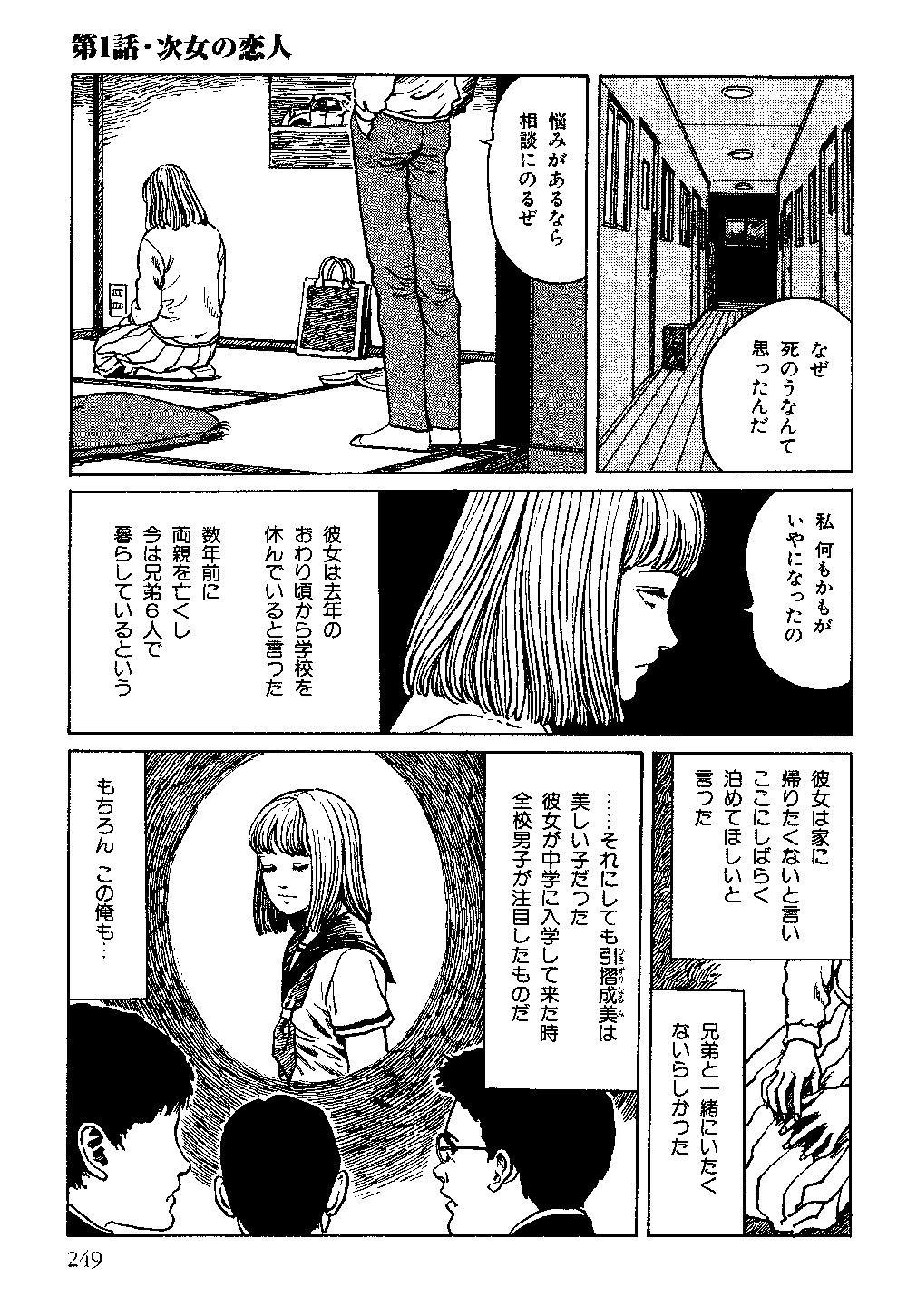 itouj_0004_0251.jpg