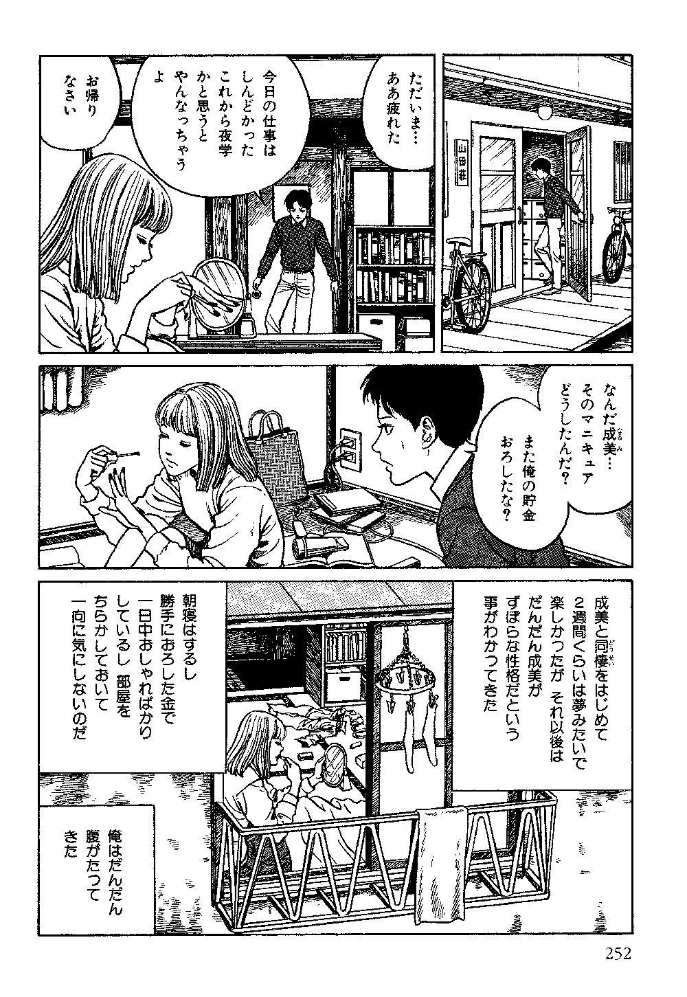 itouj_0004_0254.jpg