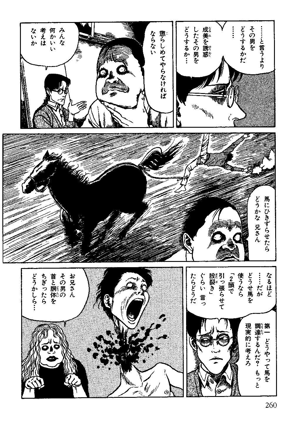 itouj_0004_0262.jpg