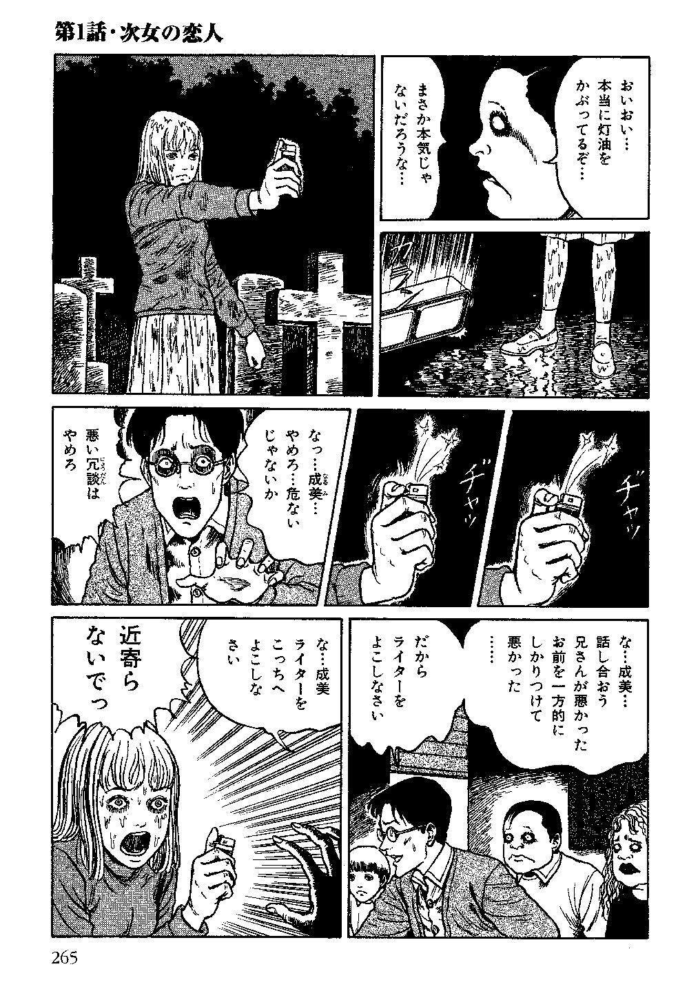 itouj_0004_0267.jpg