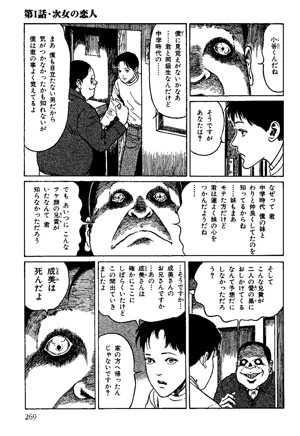 itouj_0004_0271.jpg