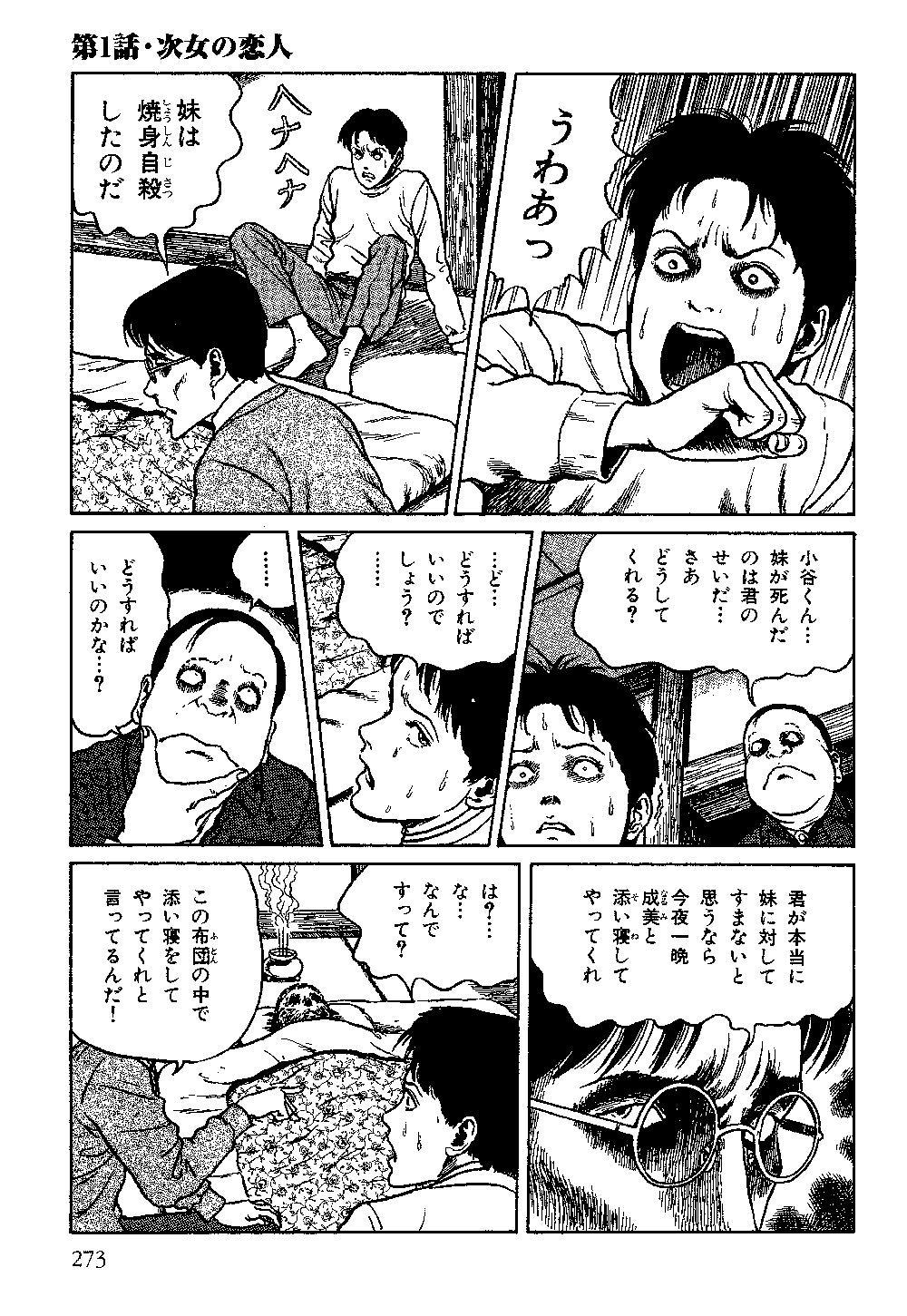 itouj_0004_0275.jpg