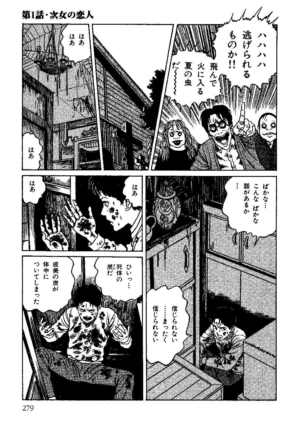 itouj_0004_0281.jpg