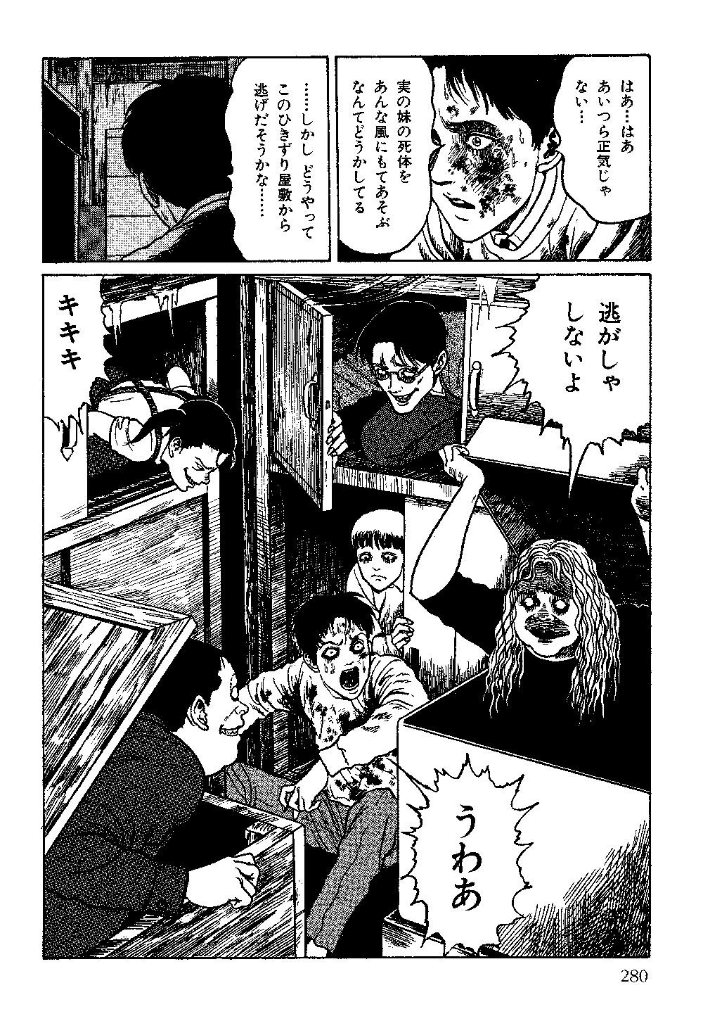 itouj_0004_0282.jpg