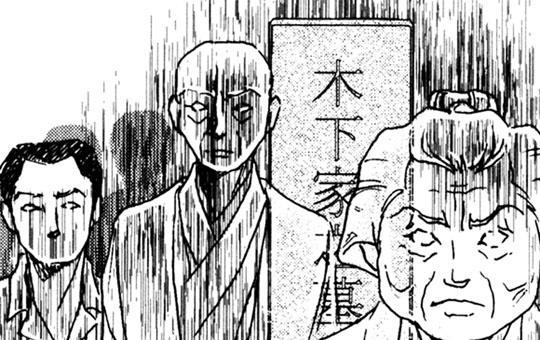 第2話「魂を呼ぶ場所」/霊感お嬢★天宮視子