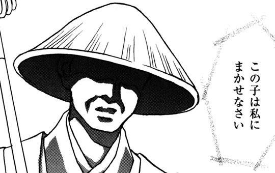 第5話「被さる因縁」/霊感お嬢★天宮視子