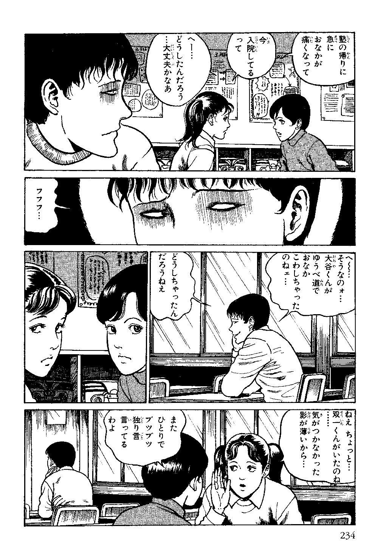 itouj_0003_0236.jpg