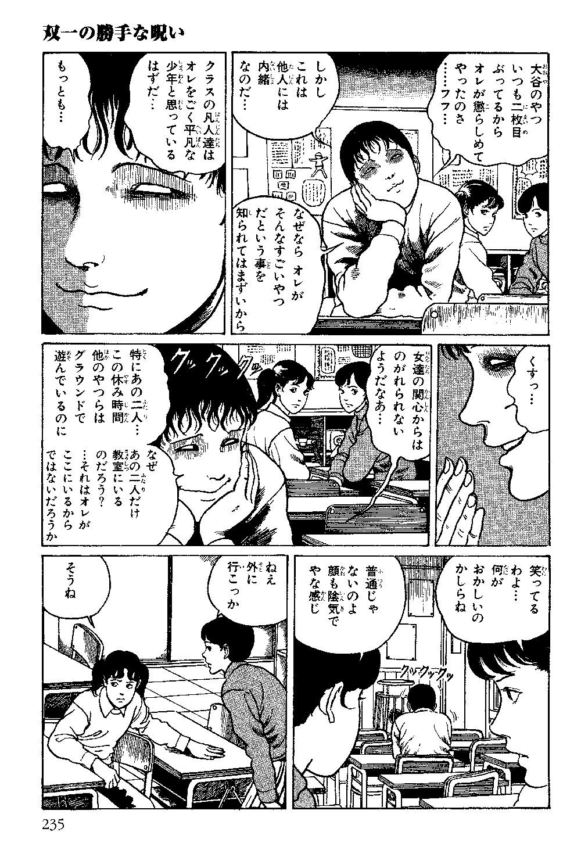 itouj_0003_0237.jpg