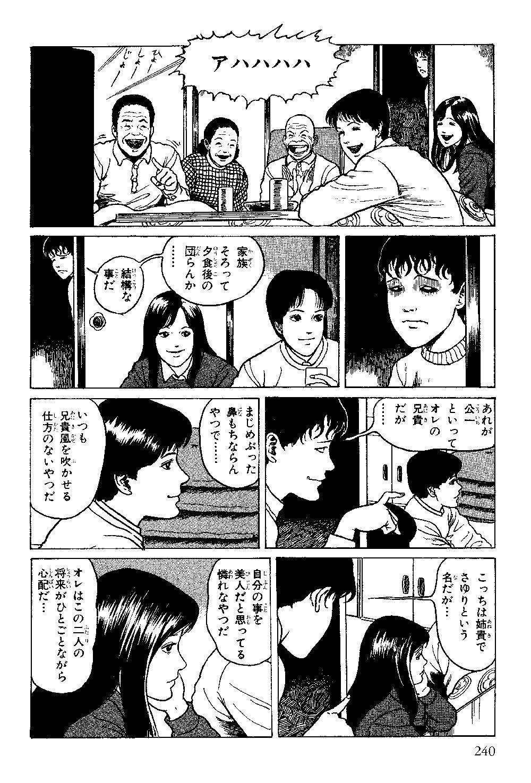 itouj_0003_0242.jpg