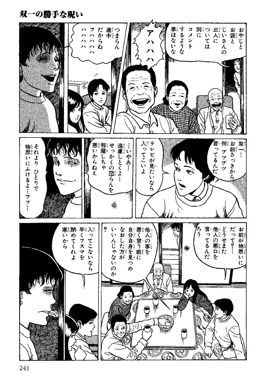 itouj_0003_0243.jpg