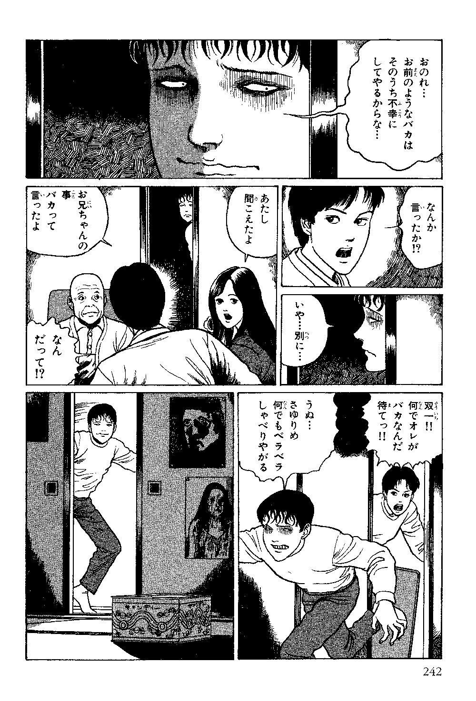 itouj_0003_0244.jpg