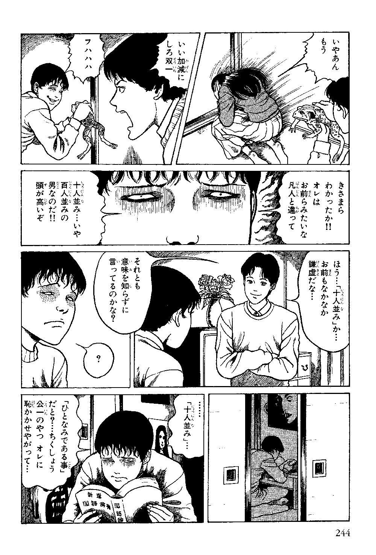 itouj_0003_0246.jpg