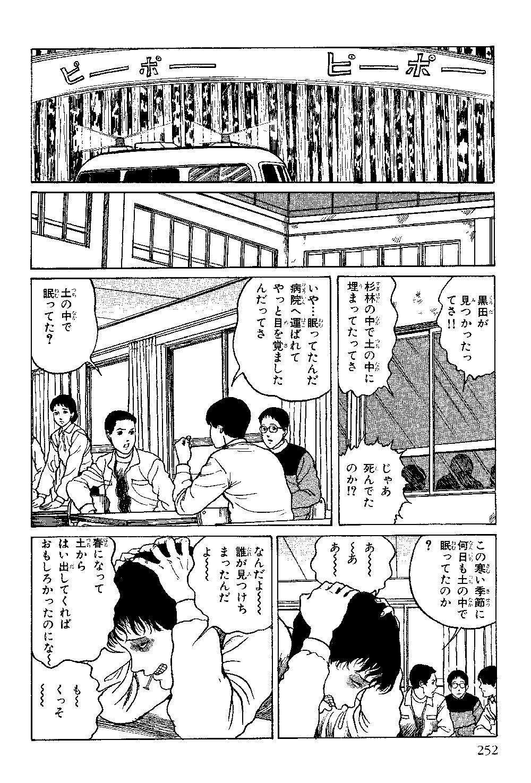 itouj_0003_0254.jpg