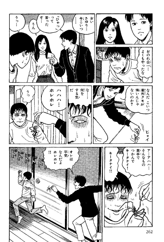 itouj_0003_0264.jpg