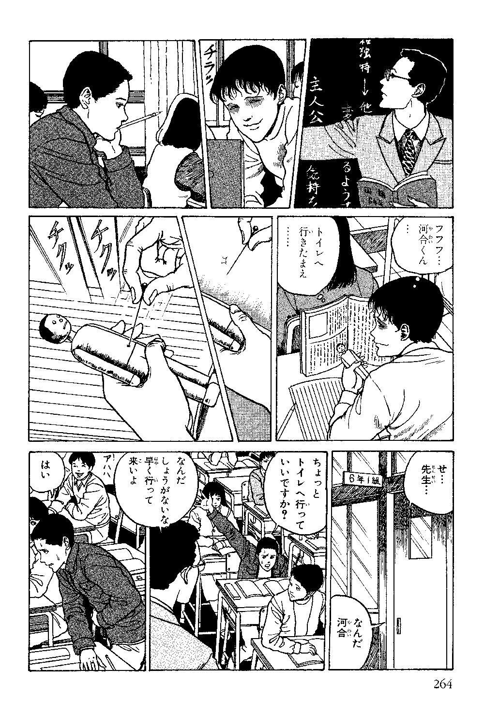 itouj_0003_0266.jpg