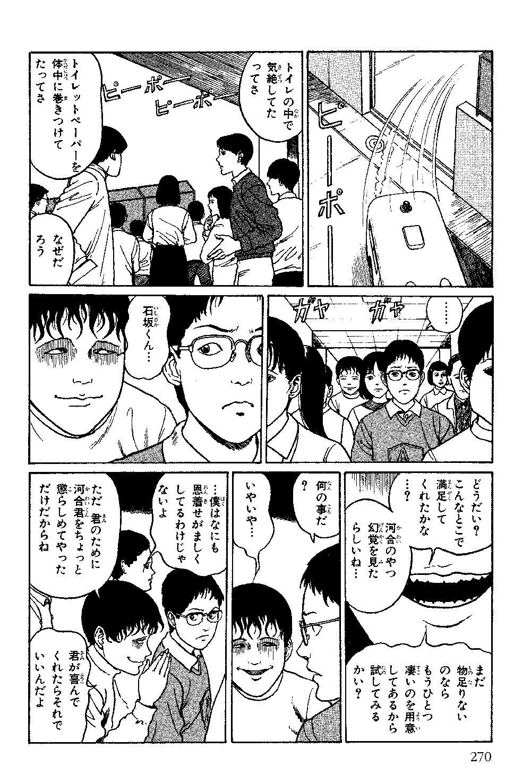itouj_0003_0272.jpg