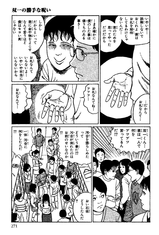 itouj_0003_0273.jpg