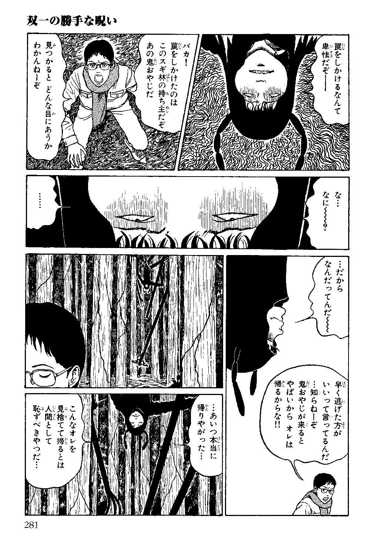 itouj_0003_0283.jpg
