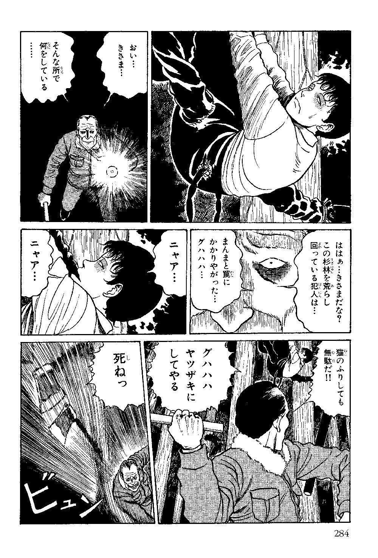 itouj_0003_0286.jpg