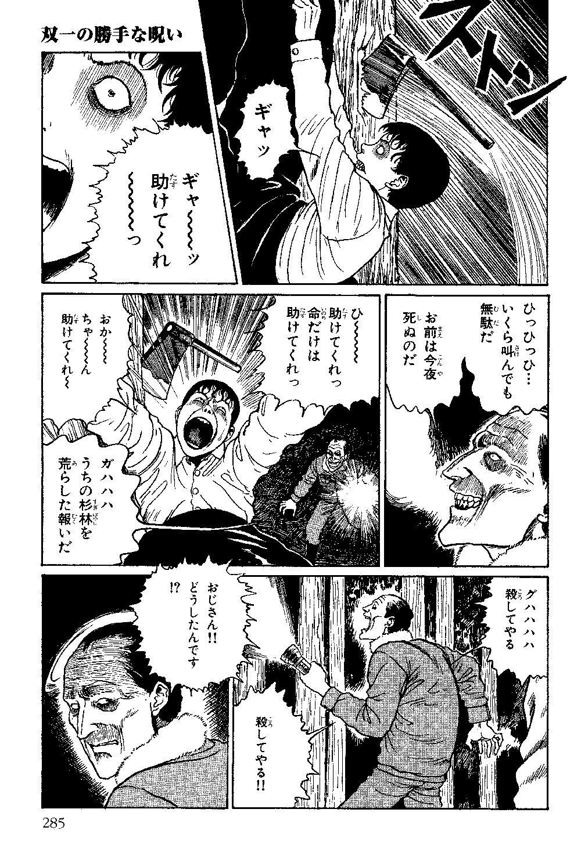 itouj_0003_0287.jpg