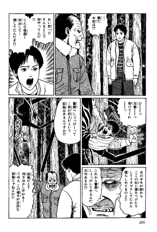 itouj_0003_0288.jpg