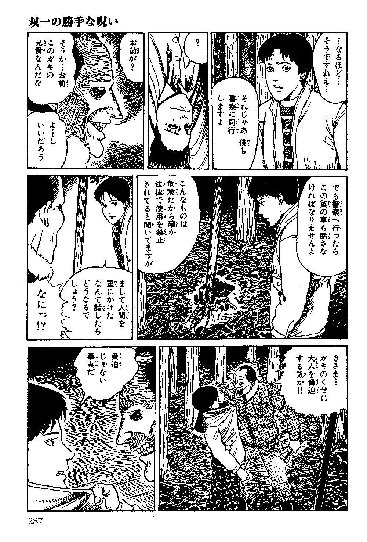 itouj_0003_0289.jpg