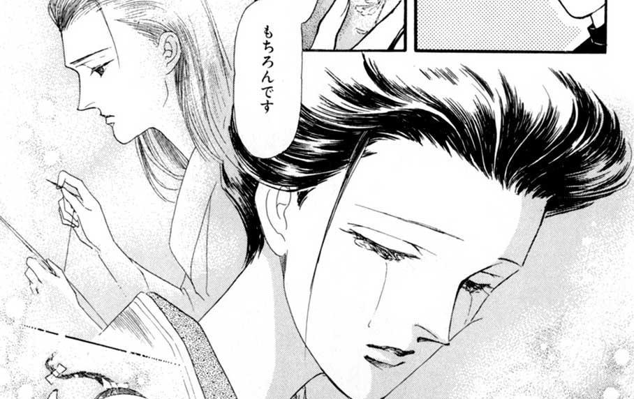 第10話「夜の子供」②/雨柳堂夢咄